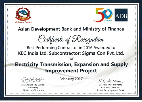 ADB certificate for Best performing contractor 2016 in Nepal
