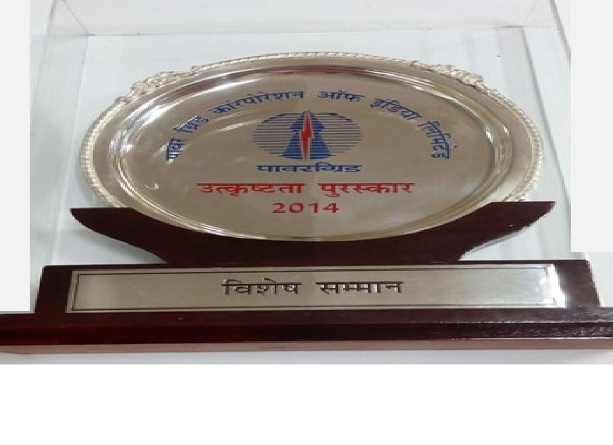 Special Prize for helping PGCIL in restoring